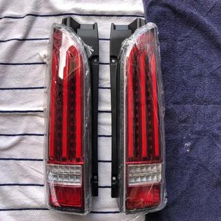 ハイエース 200系 テールランプ テールライト