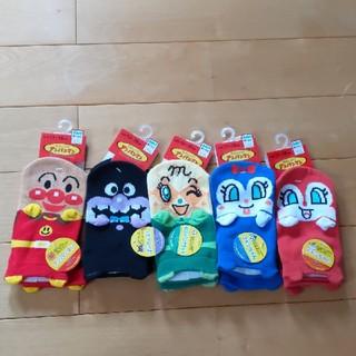 アンパンマン(アンパンマン)の新品未使用 アンパンマン⑩ ソックス靴下(靴下/タイツ)