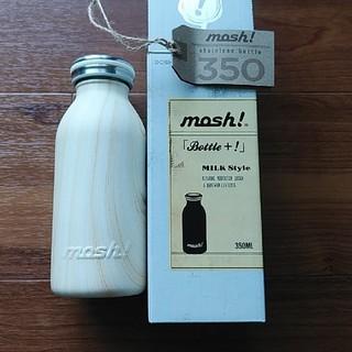 ドウシシャ(ドウシシャ)のmosh ボトル 350ml 新品未使用(タンブラー)