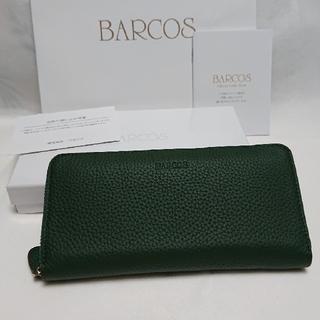 BARCOS 長財布 ラウンド型(長財布)