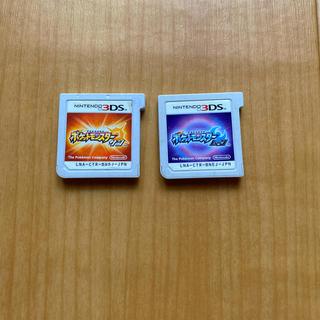 ニンテンドー3DS - ニンテンドー3DS  ポケットモンスターサン・ポケットモンスタームーンセット