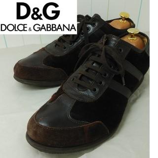 DOLCE&GABBANA - ドルガバ スニーカー ハラコ