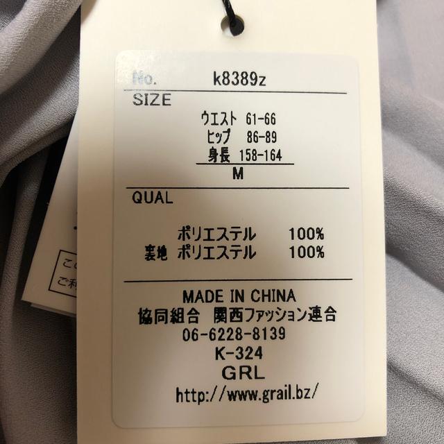 GRL(グレイル)のプリーツスカート レディースのスカート(ロングスカート)の商品写真