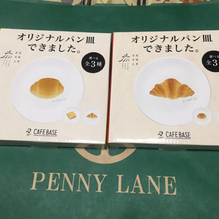 ヤマザキセイパン(山崎製パン)の【未使用】パンの絵柄皿 2枚セット(食器)