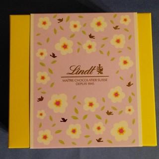 リンツ(Lindt)のリンドールESクラシックギフトボックス20個(菓子/デザート)