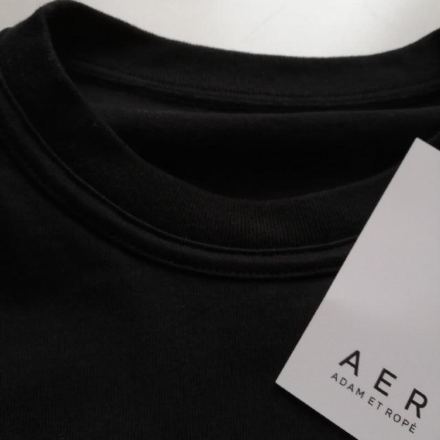 Adam et Rope'(アダムエロぺ)のADAM ET ROPÉ.アダムエロペ スウェット風カットソー メンズのトップス(Tシャツ/カットソー(七分/長袖))の商品写真