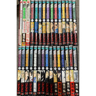 SQUARE ENIX - 鋼の錬金術師 ハガレン 全27巻+おまけ3巻セット