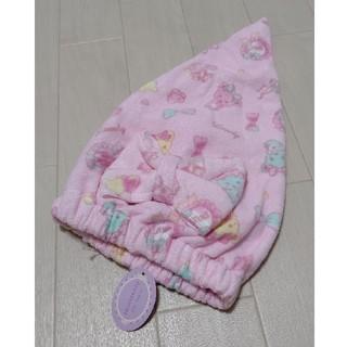 motherways - 新品 マザウェイズ タオルキャップ スイムキャップ 50~56cm ピンク くま
