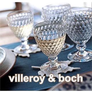 ビレロイアンドボッホ(ビレロイ&ボッホ)の正規品❇︎ ビレロイ&ボッホ ワイングラス 4個セット(グラス/カップ)