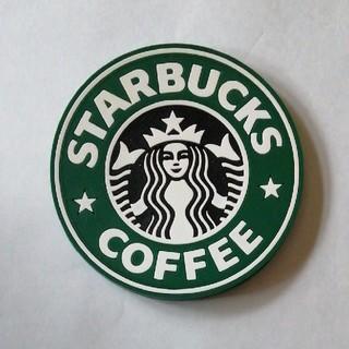 スターバックスコーヒー(Starbucks Coffee)のスターバックス グリーンロゴ コースター(その他)