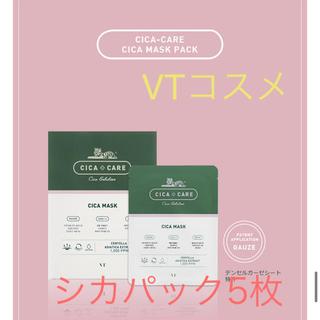 今ならスリーピングマスク1本付き ♡ VT コスメ  シカパック 5枚(パック/フェイスマスク)