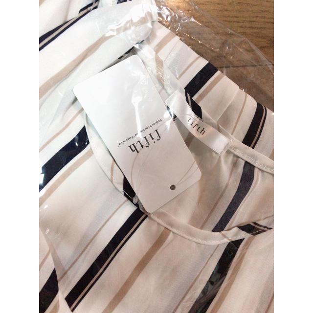 fifth(フィフス)のfifth 新品 マルチカラーストライプワンピース ホワイト♡ レディースのワンピース(ロングワンピース/マキシワンピース)の商品写真