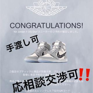ディオール(Dior)のDIOR × NIKE Air Jordan 1 High(スニーカー)