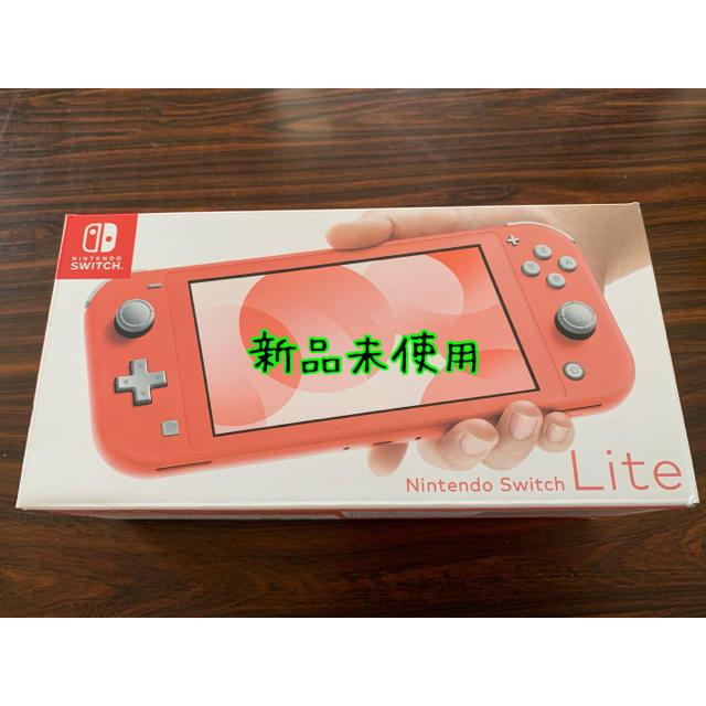 Nintendo Switch(ニンテンドースイッチ)の(新品未使用)ニンテンドーswitch lite 本体 コーラル エンタメ/ホビーのゲームソフト/ゲーム機本体(携帯用ゲーム機本体)の商品写真