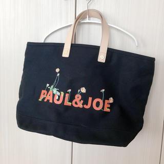 ポールアンドジョー(PAUL & JOE)のポール&ジョー♡トートバッグ(トートバッグ)