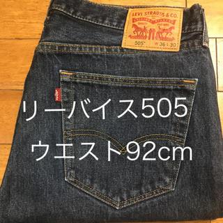 Levi's - リーバイス505