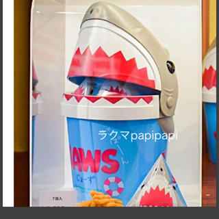 ユニバーサルスタジオジャパン(USJ)の新品未開封 USJ限定 ジョーズ パスタスナック (菓子/デザート)