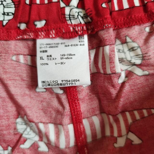 UNIQLO(ユニクロ)のユニクロ 子供用リサラーソン リラコ キッズ/ベビー/マタニティのキッズ服女の子用(90cm~)(パジャマ)の商品写真