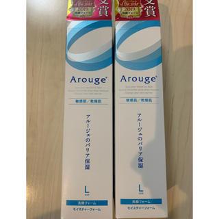 アルージェ(Arouge)の【専用】アルージェ モイスチャーフォーム200ml 2個セット(洗顔料)