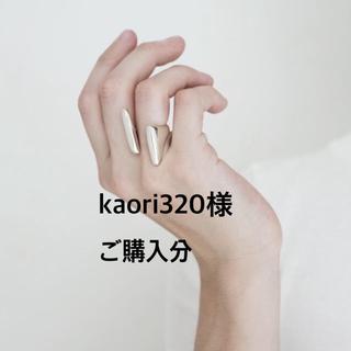 エディション(Edition)のMala ring Hernan Herdez コヨーテ二グロ(リング(指輪))
