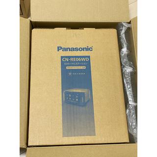 パナソニック(Panasonic)のPanasonic CN-RE06WD(カーナビ/カーテレビ)