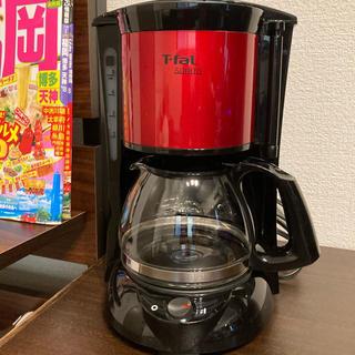 T-fal - 【美品】T-fal コーヒーメーカー