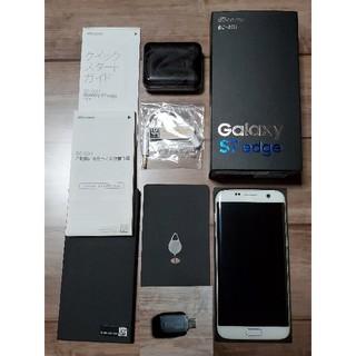 サムスン(SAMSUNG)のGalaxy S7 edge SC-02H White Pearl docomo(スマートフォン本体)