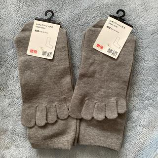 ユニクロ(UNIQLO)のユニクロ メンズ 新品 靴下 25-27㎝ グレー(ソックス)