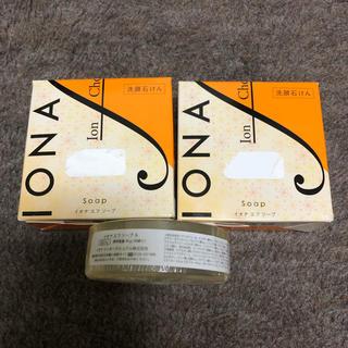 イオナ(IONA)のイオナ  洗顔石けん 2個セット(洗顔料)