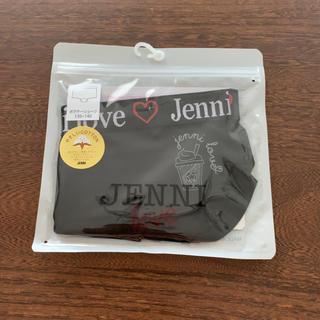 ジェニィ(JENNI)のJENNI LOVE  ショーツ 2点セット(下着)