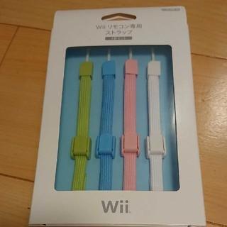 Wii - 【新品未開封】Wiiリモコン専用 ストラップ (4色セット)