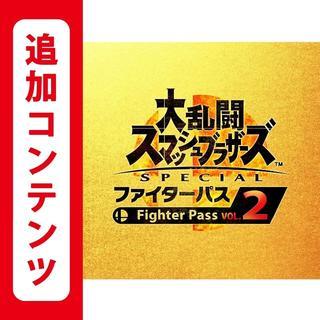 Nintendo Switch - 大乱闘スマッシュブラザーズ SPECIAL ファイターパス Vol. 2