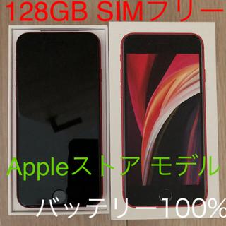 Apple - iPhone SE 第2世代 レッド 128GB シムフリーSE2 SIMフリー