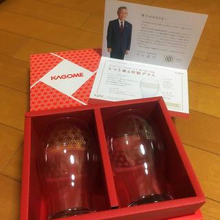 KAGOME株主優待  日本製トマト薫る特製グラス ペアマグカップ(グラス/カップ)