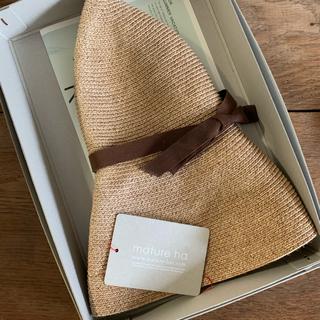 マチュアーハ(mature.ha) Boxed Hat101  ボックスハット(麦わら帽子/ストローハット)