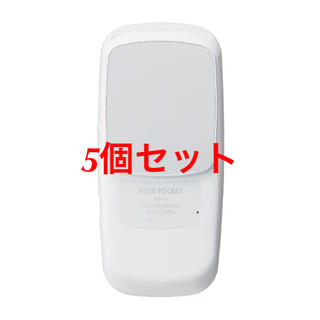 ソニー(SONY)の5個セット SONY RNP-1A/W REON POCKET レオンポケット(エアコン)