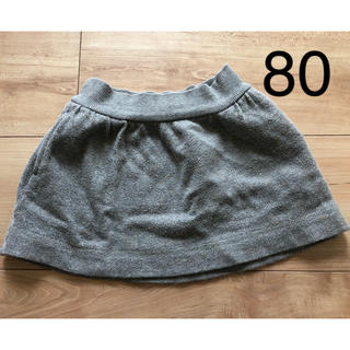 ムジルシリョウヒン(MUJI (無印良品))のスカート シンプル ポケット付き 80(スカート)