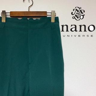 ナノユニバース(nano・universe)のナノユニバース  センタープレスパンツ(その他)