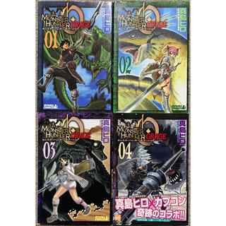コウダンシャ(講談社)のMONSTER HUNTER ORAGE 全4巻セット(全巻セット)