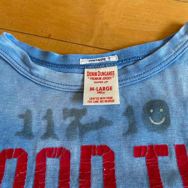 DENIM DUNGAREE(デニムダンガリー)のジュニア Tシャツ デニム&ダンガリー 140センチ キッズ/ベビー/マタニティのキッズ服男の子用(90cm~)(Tシャツ/カットソー)の商品写真