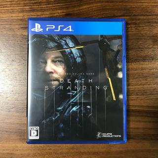 PlayStation4 - デス・ストランディング