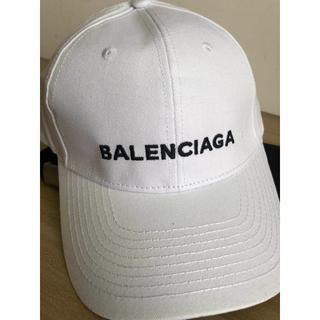Balenciaga - [2枚6500円送料込み]BALENCIAGA バレンシアガ キャップ 白