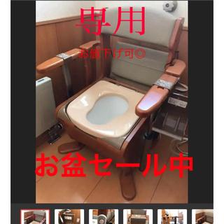 パナソニック(Panasonic)の介護トイレ Panasonic (脱臭・便座ヒーター機能付)(その他)