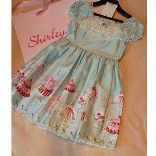 Shirley Temple - 新品 110 アニバーサリーケーキ ミント ワンピース シャーリーテンプル
