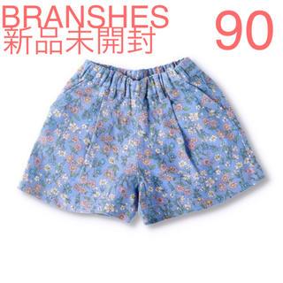 ブランシェス(Branshes)の「新品」BRANSHES キッズ パンツ 女児ブランシェス(パンツ/スパッツ)