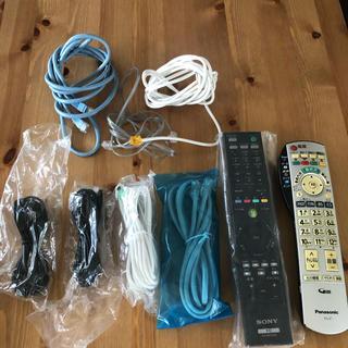 パナソニック(Panasonic)のLANケーブル電話用などいろいろリモコン2つパナソニックSONY(その他)