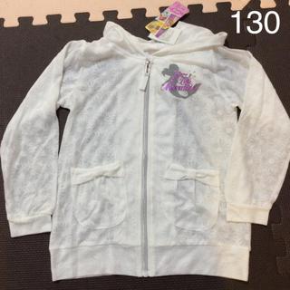 ディズニー(Disney)のディズニー プリンセス 薄手パーカー 新品 サイズ130(ジャケット/上着)