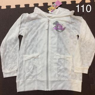 ディズニー(Disney)のディズニー プリンセス 薄手パーカー 新品 サイズ110(ジャケット/上着)