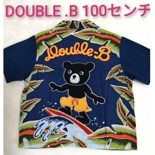 DOUBLE.B - 美品■ミキハウス ダブルビー■アロハシャツ■100センチ