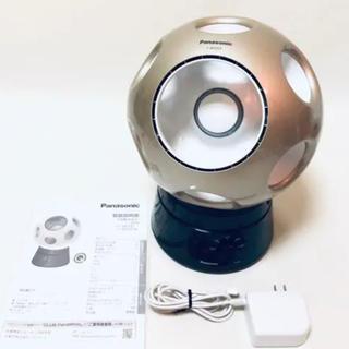 パナソニック(Panasonic)のPanasonic F-BP25T-N 創風機Q 首振りスタンドセット(扇風機)